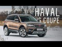 Видео тест-драйв HAVAL H6 от Стиллавина