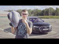 Видео тест-драйв и обзор Audi A8 Long 2018 года