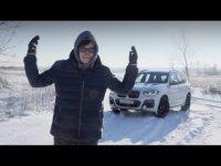 Видео тест-драйв и обзор нового BMW X3 от Павла Блюденова