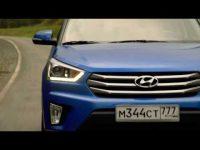 Видео тест-драйв кроссовера Hyundai Creta от АвтоПлюс