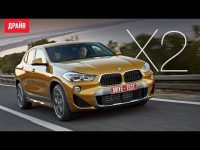 Видео тест-драйв нового BMW X2 от Драйв.ру