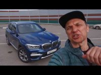 Видео тест-драйв нового BMW X3 2018 года от Игоря Бурцева