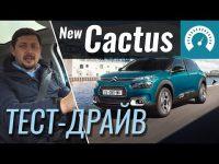 Видео тест-драйв нового Citroen C4 Cactus 2018 от InfoCar