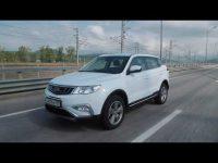 Видео тест-драйв нового Geely Atlas от Авто Плюс