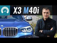 Видео тест драйв заряженного BMW X3 M40i от InfoCar