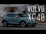 Большой тест драйв VOLVO XC40 от Стиллавина