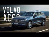 Большой видео тест драйв VOLVO XC60 от Стиллавина