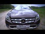 Mercedes-Benz E-класс All-Terrain в Видео тест-драйве АвтоПлюс