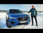 Новый Volvo XC60 в видео тест-драйве Игоря Бурцева