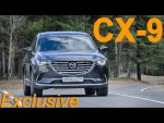 Видео тест-драйв Mazda CX-9 2018 от Александра Михельсона