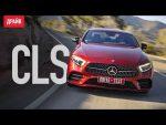 Видео тест-драйв Mercedes-Benz CLS от Драйв.ру