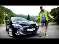 Видео тест драйв Тойота Камри 2018 от Игоря Бурцева