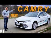 Видео тест драйв Toyota Camry 2018 от Александра Михельсона