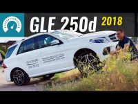 Видео тест-драйв дизельного Mercedes GLE 250d от InfoCar