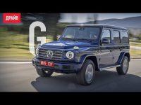 Видео тест-драйв нового Mercedes-Benz G-класса от Драйв.ру