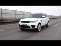 Видео тест-драйв нового Range Rover Sport от АвтоПлюс