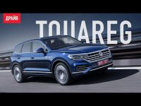 Видео тест-драйв нового Volkswagen Touareg 2018