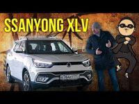 Видео тест драйв нового кроссовера Ssangyong Tivoli XLV