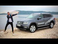 Видеообзор и тест-драйв нового Volkswagen Teramont с Игорем Бурцевым
