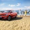 Hyundai Solaris 2014 экстерьер