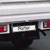 Hyundai Porter