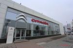 А.С.-Авто ЮГ - официальный дилер Citroen в Волгограде