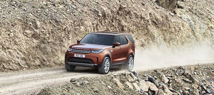 Land Rover Discovery в Волгограде