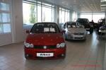 Агат - Официальный дилер Fiat в Волгограде