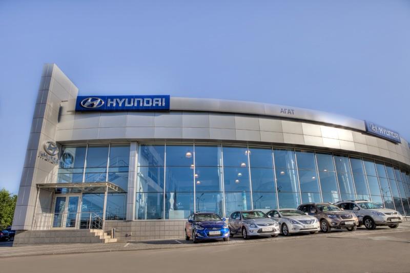 hundai центр в волгограде: