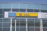 Пума Авто - Официальный дилер Opel в Волгограде