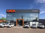 П-Сервис официальный дилер Lada в Волгограде