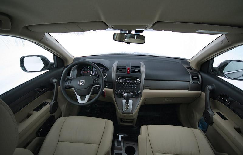 Нынешнее поколение CR-V