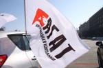 23 февраля - Автопробег от компании Агат в честь Дня Защитников Отечества