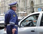 Вымогатели пытались получить от сотрудника ГИБДД десять тысяч рублей