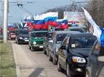 Участники международного автопробега приедут в Волгоград 17 мая