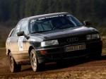 Audi 90 1986-1991 фото02