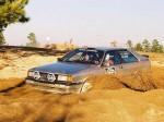 Audi Coupe Quattro 1984-1988 фото04