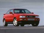 Audi S2 Coupe 1991-1995 фото01