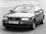 Audi S2 Coupe 1991-1995 фото03