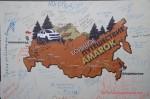 Амарок Тур в Волгограде
