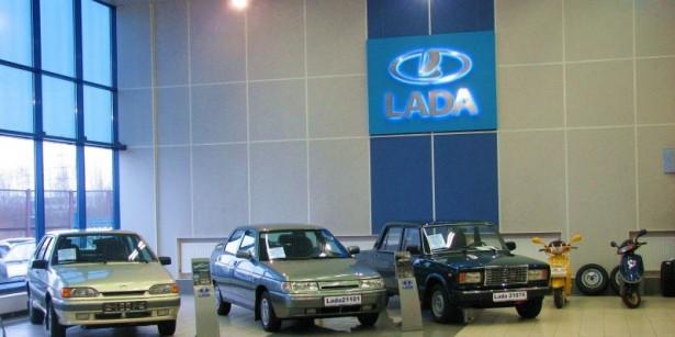нас автосалоны лада в москве цены на автомобили правило, отмостку делают