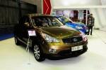 Yema Auto 1
