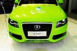 Yema Auto 14