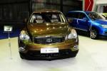 Yema Auto 2