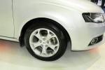 Yema Auto 23