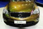 Yema Auto 3