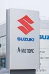 День открытых дверей Suzuki Волгоград 6
