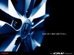 Honda CR-V 2012 3