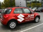 Официальный дилер Suzuki рад пригласить Всех на тест-драйв яркого городского кроссовера Suzuki SX4!