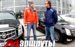 Маршруты. Тест-драйв Cadillac SRX. Волгоград-Астрахань.